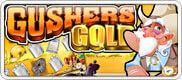 nodeposit-casino-bonus-gushers